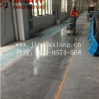 锂基液态钢化地坪