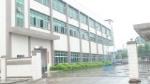 东莞市瑞凯环境检测仪器有限公司
