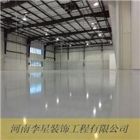 河南郑州仓库车间球场环氧树脂地坪漆施工