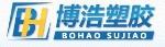 深圳博浩塑胶绝缘材料有限公司