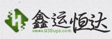 ��Ӧ�������UPS|�������ups��Դ|CH-0060