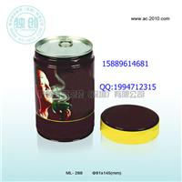 供应雀巢咖啡罐,咖啡粉包装铁...
