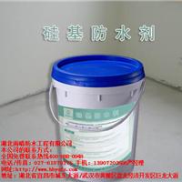 雨晴环保有机硅防水剂给您一个滴水不漏的家