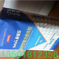 供应瓷砖胶牛皮纸袋