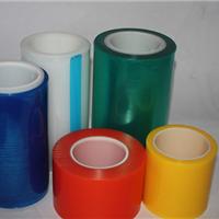 供应PE彩色保护膜
