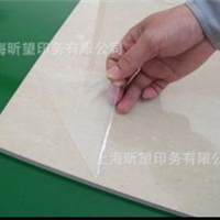 供应瓷砖保护膜