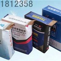 供应牛皮纸袋瓷砖粘结剂包装袋
