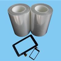电容面板保护膜