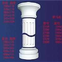 厂家供应石膏罗马柱 GRC罗马柱 承接工程