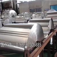【5050h32铝带韧性 铝合金5050h32价格】