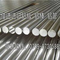 代理【芬可乐】5A05耐腐蚀铝棒 5A05铝方棒