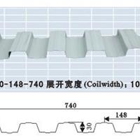 奔驰4S店指定专用板型YX30-148-740彩钢瓦