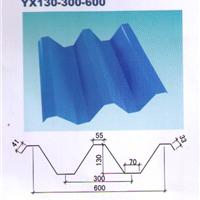 大跨度YX113-256-768、YX130-300-600屋面板