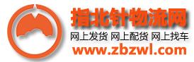 上海杨浦到郴州物流公司