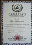 武汉金牛管检验证书