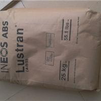 Lustran ABS 348 Ӣ��ʿ