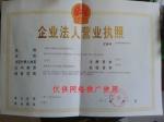 陕西安瑞博光电科技有限公司