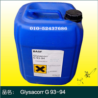 供应BASF Glysacorr G93-94