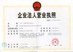 上海三江消防器材有限公司