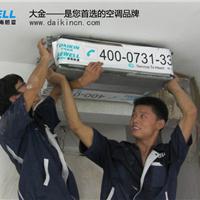供应在湖南恒温大金空调经销公司购买空调