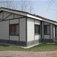 供应奥博斯钢结构房屋