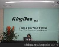 上海卯金刀电子科技有限责任公司