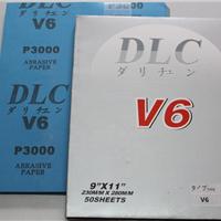 ����V6-5000ˮɰֽ����_���ݳ��Ҽ۸�