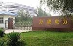 河北新兴智能安全工具柜有限公司