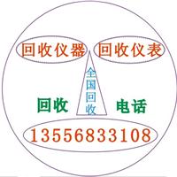 ����DPO4054B�p�չ�DPO4054B�p�չ�DPO4054B