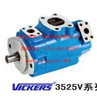 3525V-25A14-1DC22R  威格士双联叶片泵