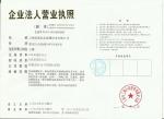 上海检通设备检测技术有限公司