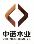 江苏中诺木业有限公司