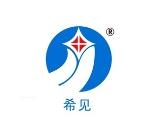 青岛希见碳晶科技有限公司国际贸易部
