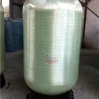 供应水处理玻璃钢罐,批发玻璃钢罐,价格致电