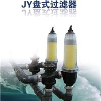 供应循环水过滤器,成都工业循环水过滤器