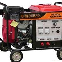 供应220V电焊机组|工程电焊设备
