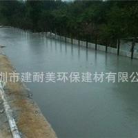 供应广州轻质泡沫混凝土/保温隔热材料/各种填充料