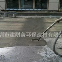 供应广东轻质泡沫混凝土工程施工