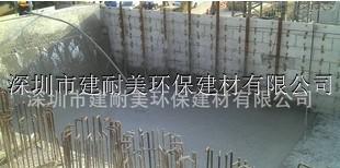 供应东莞轻质泡沫混凝土/轻质混凝土/发泡混凝土施工
