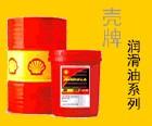 供应株洲壳牌导轨油|型号T32/T46/T68