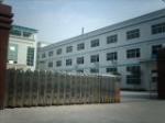 上海普项工业皮带有限公司