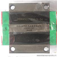 台湾上银滑轨HGH65CA 上银导轨正品