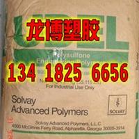 供应 PPSU 聚苯砜 D-2500 美国苏威