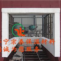山东济宁宗泰硅酸铝保温耐火棉厂家
