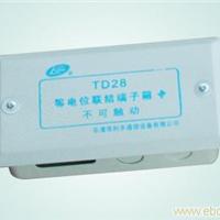 供应利丰通信等电位联接端子箱