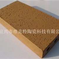供应真空陶板砖、广场砖、陶土砖
