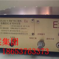 供应KTL12型矿用基地电台厂家