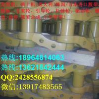 挖掘机链轨制造(上海)有限公司