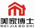 广州昊兴环保科技有限公司