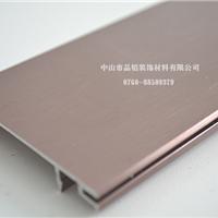 浙江铝合金墙角线|国标6063-T5铝材